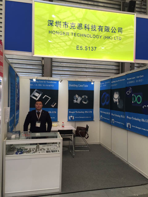 Exhibiting Mu Metal at electronica China 2017