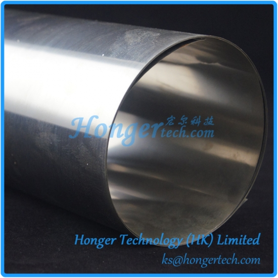 Stress Annealed Mu Metal Ribbon for Shielding